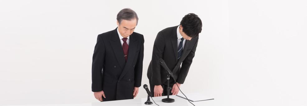私的オンブズマン,号泣会見,兵庫県議会,カラ出張汚職事件