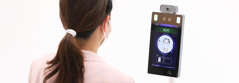 体温計,検温,非接触,顔認証,温度,感染予防